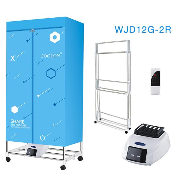 WJD12G-2R